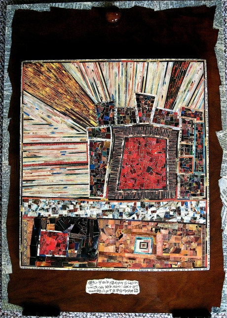 "Mosaic paper collage on wood, mounted on wood, finished with multiple coats polyurethane varnish. Hanger fixed on back. 12.5"" w x 17.5"" h. $495.00."