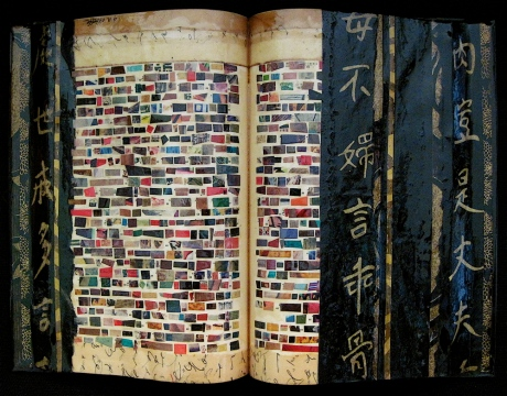 "Translation. Mosaic paper collage on altered book, finished with multiple coats polyurethane varnish. Hanger fixed on back. 11.75"" w x 8.5"" h. $225.00."
